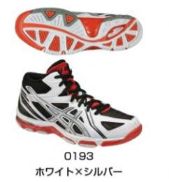 アシックス:GEL-VOLLEY ELITE 3MT TVR712